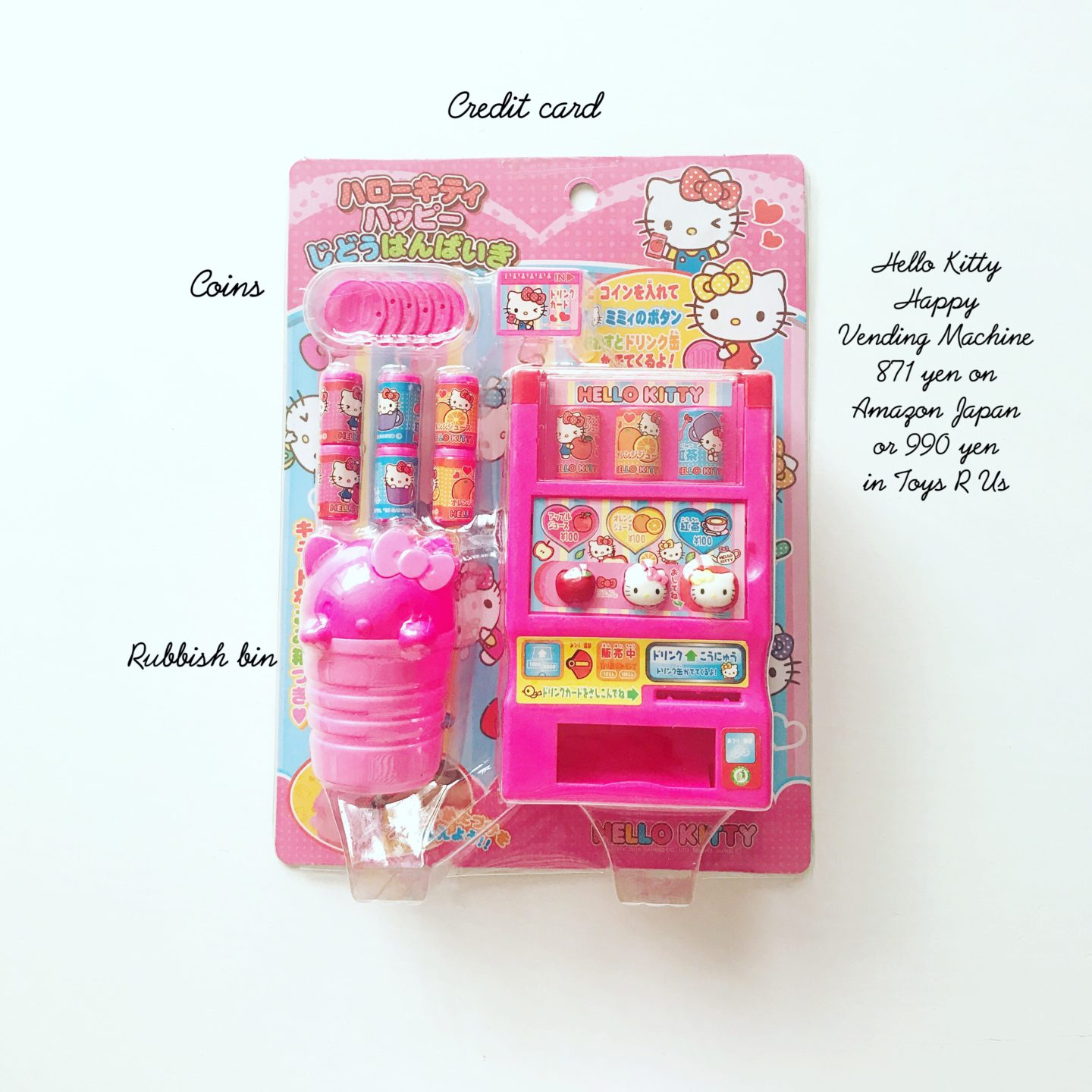 Hello Kitty Toys R Us : O kitty makeup kit toys r us mugeek vidalondon