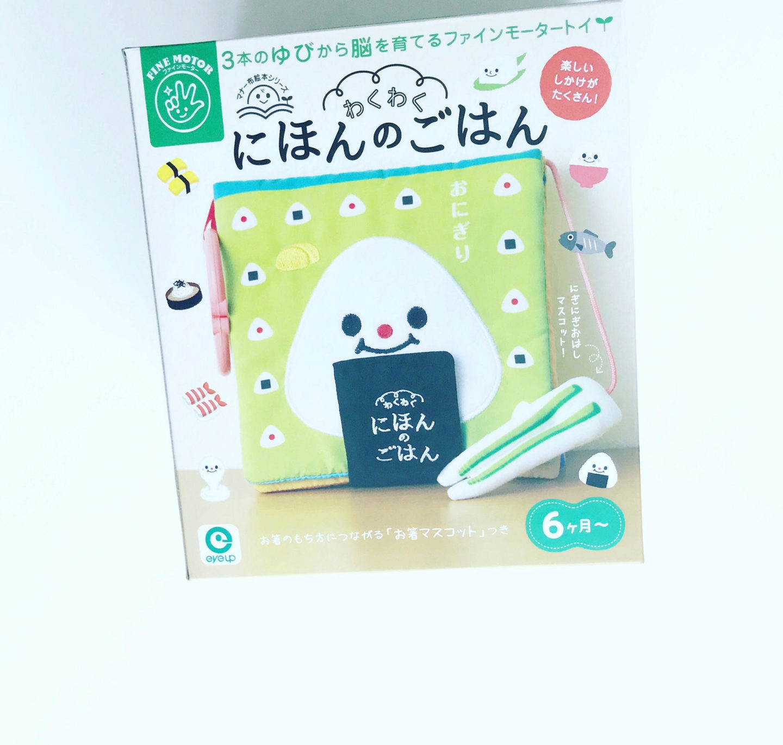 Tokyo Souvenir Cute Gift Ideas For Children The Tokyo