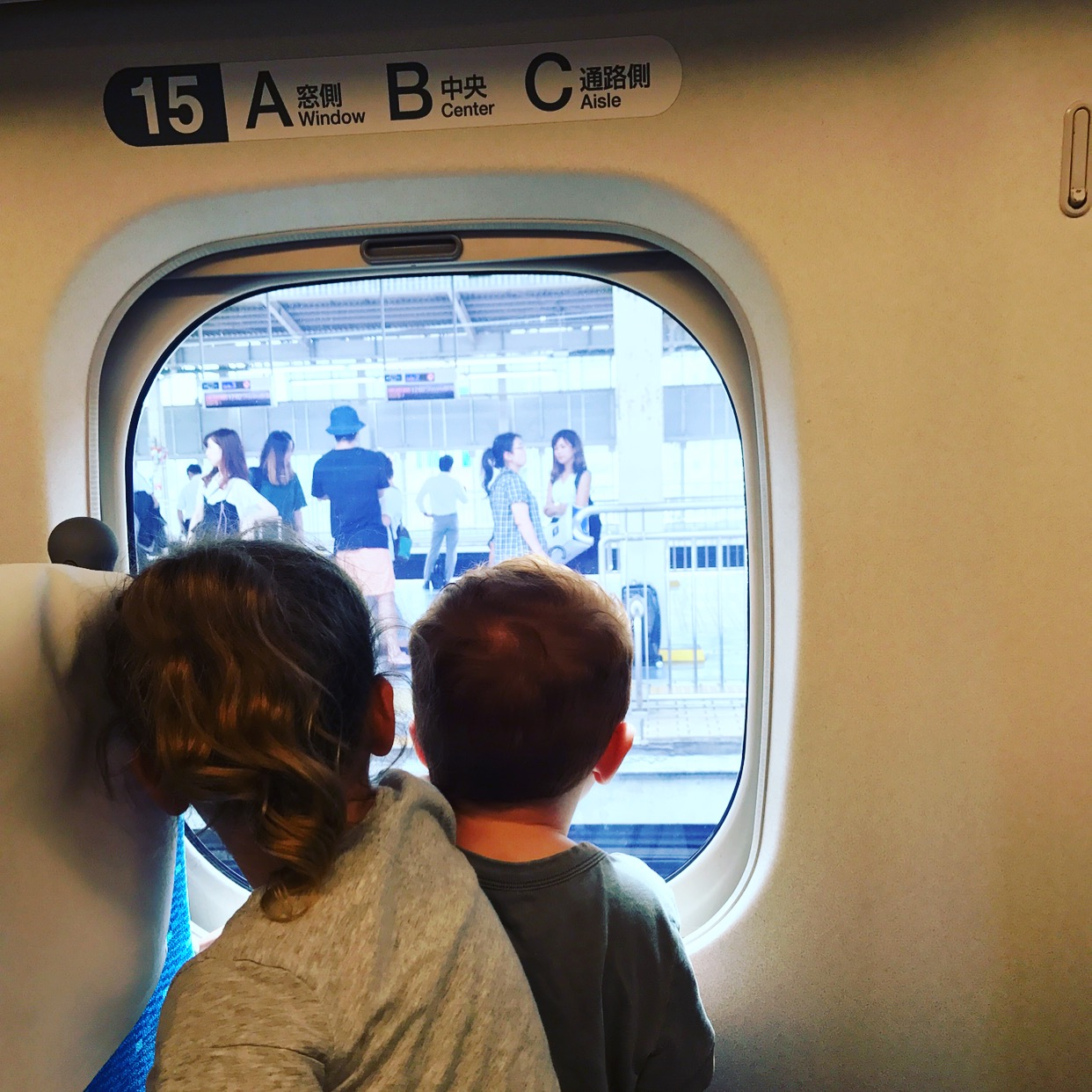 IS IT HARD TO GET AROUND JAPAN WITH KIDS (AS TOURISTS