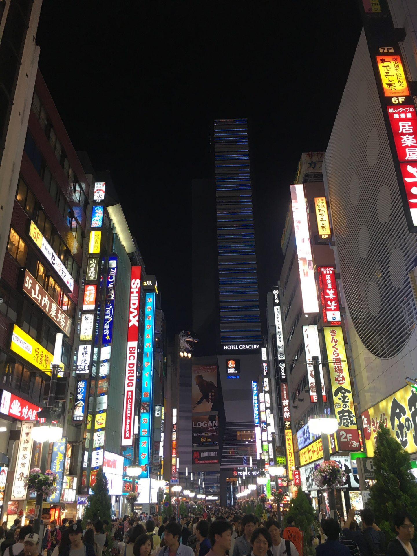 Date Night A Night Out In Shinjuku The Tokyo Chapter