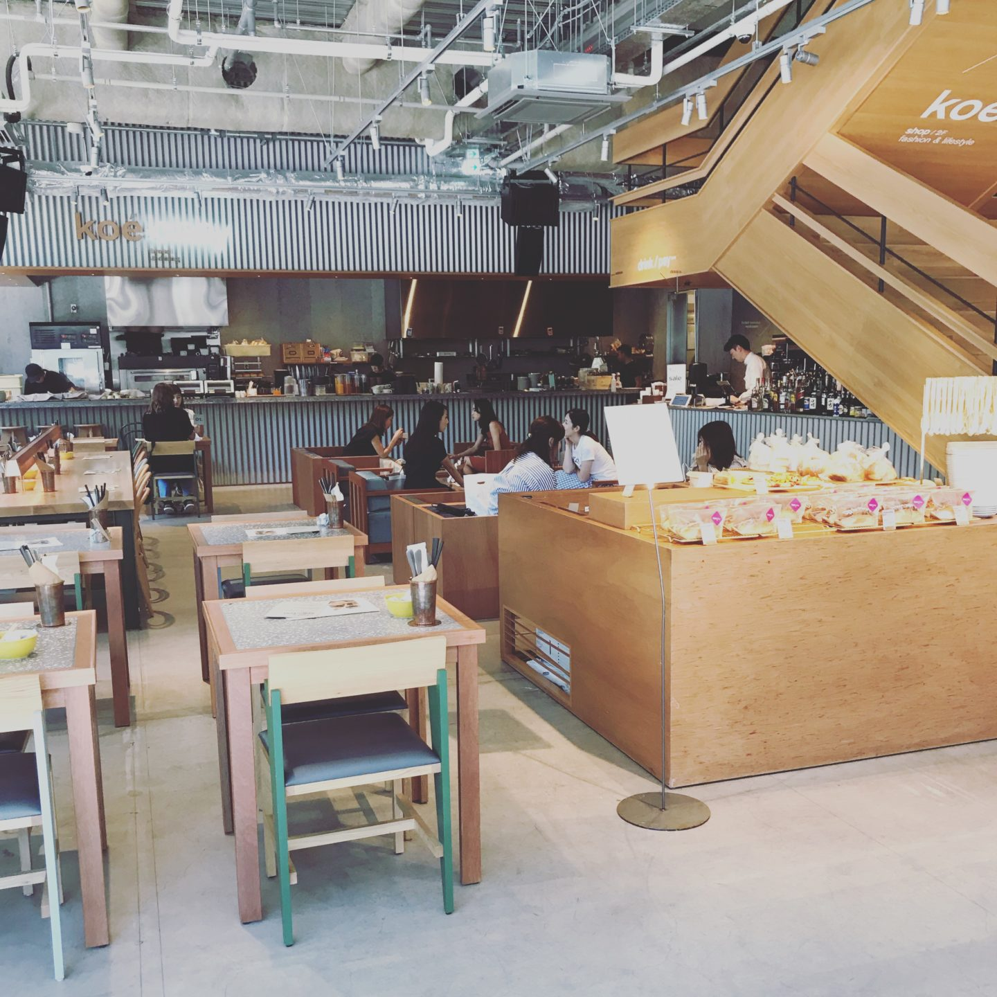 THE SHIBUYA AREA WITH KIDS – The Tokyo Chapter